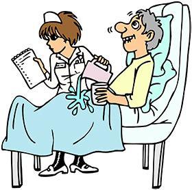 Essay on Patient Centered Care EssayDepotcom